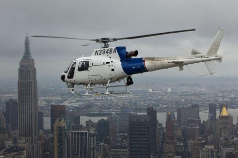 CBP Helicopter Patrols NYC